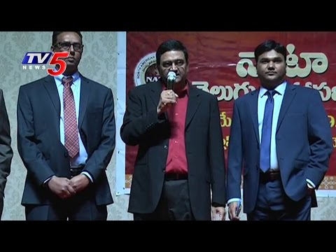 Huge Response For NATA Fundraising Event | New Jersey | TV5 News