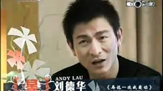华仔 CCTV3 Zai Shuo Yi Zi Wo Ai Ni 1
