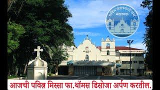 08 July 2020 | Holy Ghost (Spirit) Church, Nandakhal | Holy Mass