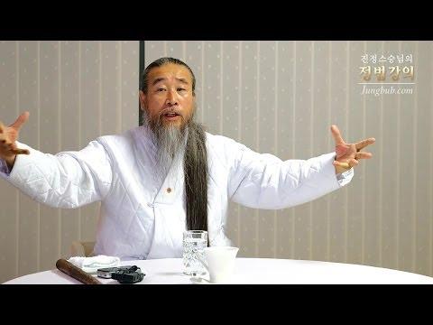 [정법강의] 2449강 스승님의 생사 초월 수행 (1/3)
