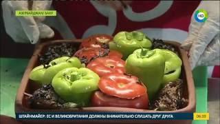Рецепт вкусной азербайджанской долмы.