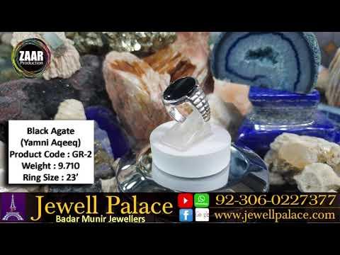 GR-02    Black Aget (Yamni Aqeeq) jewell palace for sale