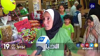 تحضيرات واستعدادات الأردنيين لاستقبال عيد الأضحى المبارك - (31-8-2017)