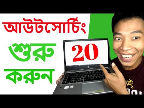 20 Ways To Start Make Money In Bangladesh | Outsourcing Freelancing Secrets Earnings Guidelines