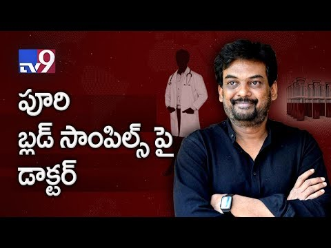 Osmania RMO tests Puri Jagannadh''s blood for Drugs, speaks to TV9 !