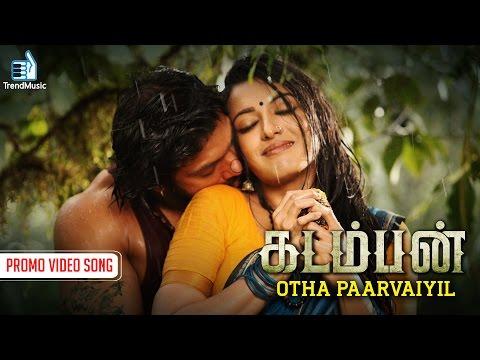 Otha Paarvaiyil Promo Video Song  | Yuvan Shankar Raja | Arya | Catherine Tresa | Trend Music