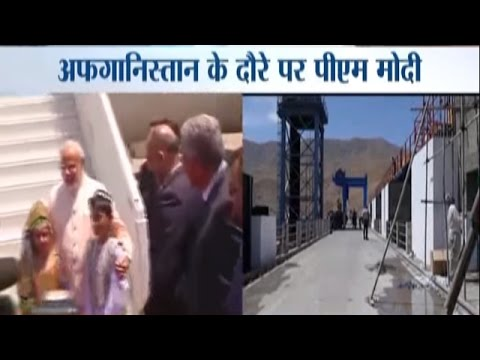 PM Modi Arrives in Afghanistan to Inaugurate Afghan-India Friendship Dam