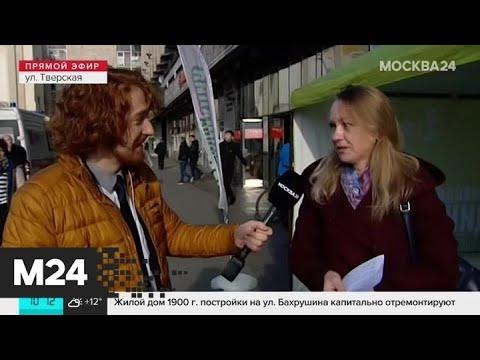 В Москве открыты 500 точек для вакцинации против гриппа - Москва 24