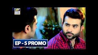 Babban Khala Ki Betiyan Episode 05 (Promo) - ARY Digital Drama