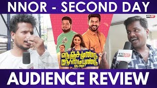 Nenjamundu Nermaiyundu Odu Raja Public Review | NNOR 2ND DAY Review | Inandout Cinema