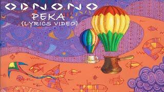 Odnono feat. INNIT? — Река (lyrics video)