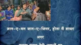 Ek Ajanabi Hasina Se (H) - Ajanabee (1974)