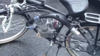 Motorized Bike Schwinn Riverside 66cc engine (UPDATE VIDEO)