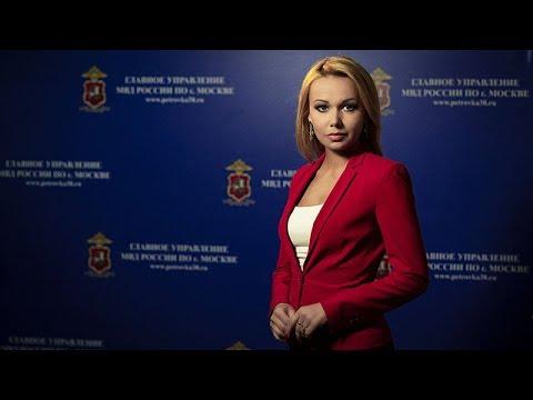 """""""Петровка, 38"""". Эфир от 03.02.2020"""