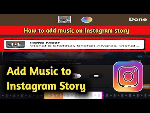 How to Add Music In Instagram Story || Add Music on Instagram Story