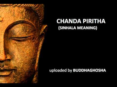 CHANDA PIRITHA (sinhala meaning)