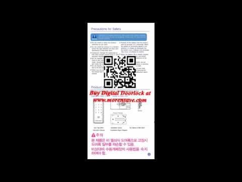 Samsung Digital Smart doorlock EZON SHS-D500 Installation user manual & instruction & guide book Eng