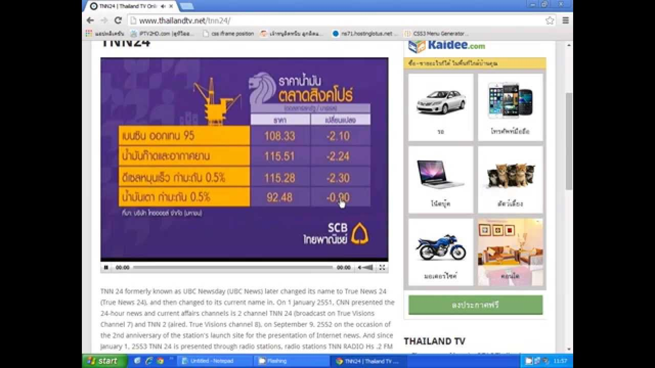 Thai Tv Online Gratis