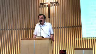 【礼拝説教アーカイブ】「ボーンアゲイン」 ヨハネの福音書第3章1~12節 2017年7月30日高知クリスチャンセンター礼拝説教