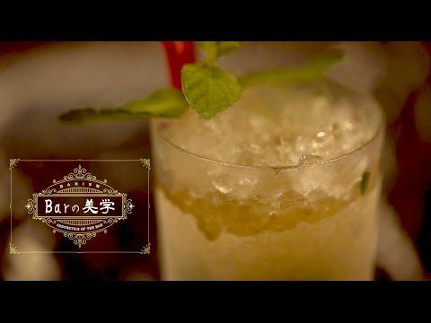"""ケンタッキー・ダービーのオフィシャル・ドリンク """"ミント・ジュレップ(Mint Julep)""""   Barの美学 [barism]"""