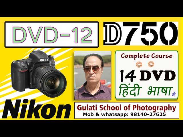 12 DVD | Flash Photography with Nikon D750 Camera | Use Flash indoor & Outdoor कोर्स हिंदी में