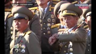 Северная Корея: Что они пытаются скрыть за парадным фасадом?