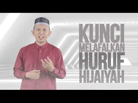 Ust. Abu Rabbani - Belajar Mudah Membaca Quran Metode QRQ 2 (New)