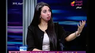 بكرة لينا مع  نشوى الشريف وأحمد حسن| وهجوم حاد علي معتز مطر ودرس قاسي لن ينساه 15-3-2018