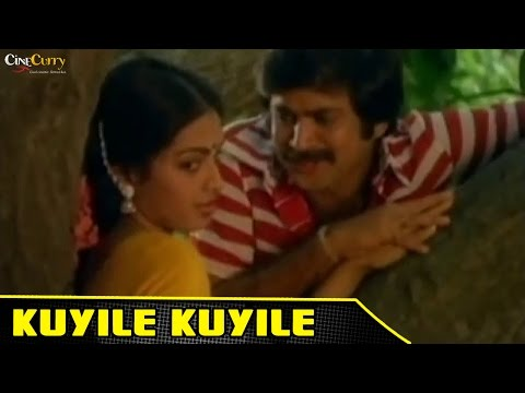 Kuyile Kuyile Video Song | Aanpavam | Pandiyan, Seetha