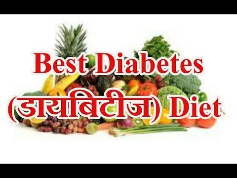 best-sugar-patient-diet-in-hindi