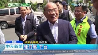 20190714中天新聞 罷免、逼韓辭職參選 「村長」轟民進黨「兩套標準」