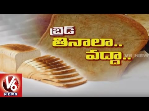 Special Discussion On Carcinogens In Bread | Use of Potassium Bromate In Bread | V6 News
