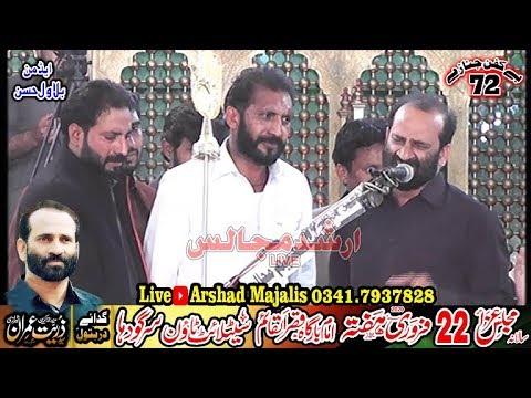 zakir habib raza haideri 22 february 2020 sargodha( jalsa zakir zruiat imran sherazi)