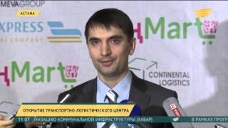 видео Крупные города Казахстана