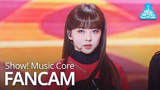 [예능연구소 직캠] LOONA - So What(ViVi), 이달의 소녀 - So What(비비) @Show!MusicCore 20200215