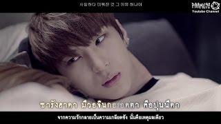 [Karaoke Thaisub] LYn X VIXX LEO - Blossom tears (꽃잎놀이)