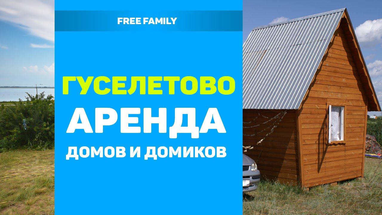Станица Ахтанизовская на Кубани обзор - YouTube