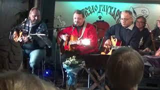 �������� ���� Юрий Кондраков  Милая ������