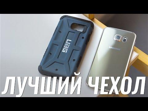 UAG Aero. Лучший чехол для Samsung Galaxy S6? | UADROID