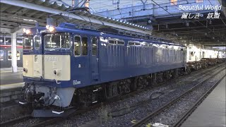 EF64-37号機+チキ4両 工臨返空 JR長野駅発車 2019.8.19  panasd 1333