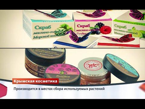 Крымская косметика в россии