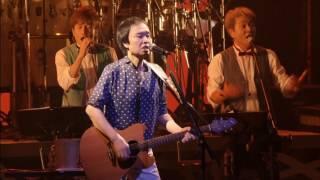落陽~爪  吉田拓郎 LIVE 2014