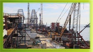 Керченский мост! Самые последние (29.12.2017) новости строительство моста!