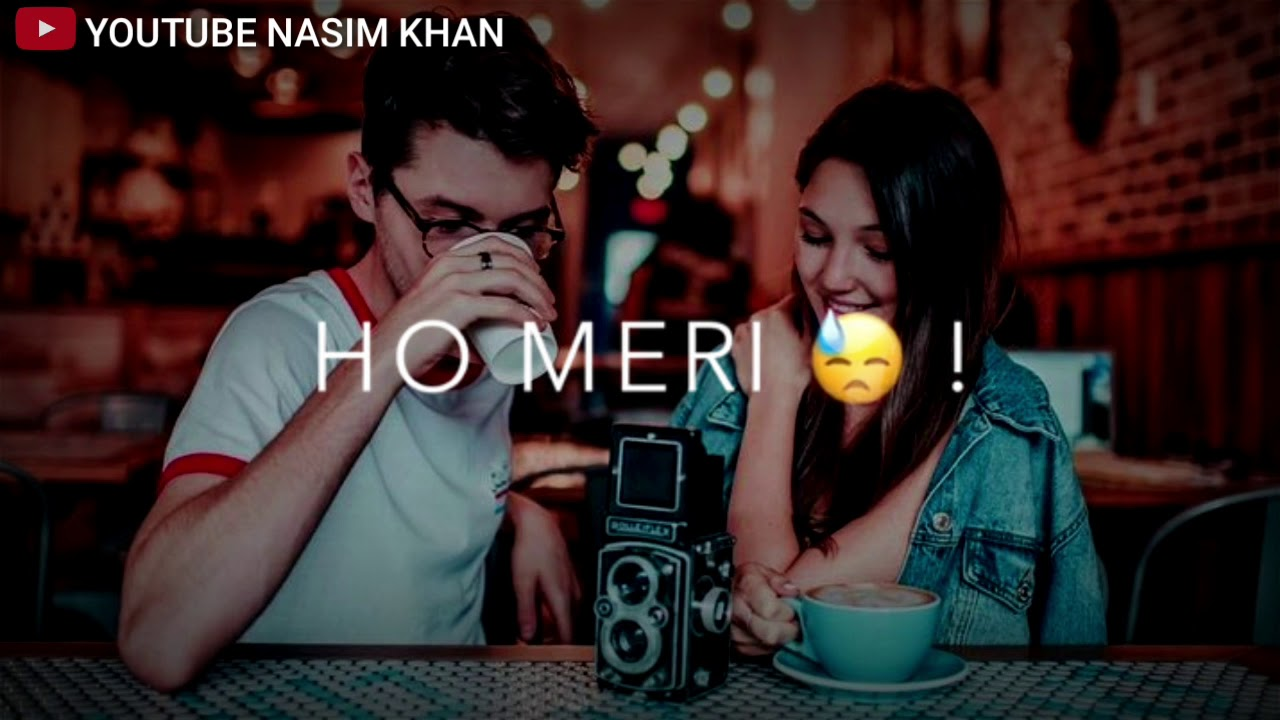 Aware Shaam Hai Tik Tok Viral Song Ringtone WhatsApp Status Video YOUTUBE NASIM KHAN