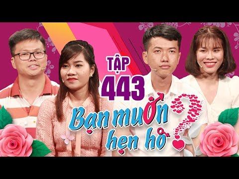 WANNA DATE #443 UNCUT| Immediately pushing button because of 1 setence - 'come to my house'