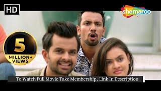 Tel No Dabbo | Chhello Divas | Comedy Scene | Malhar Thakkar | Yash Soni | Friends Masti