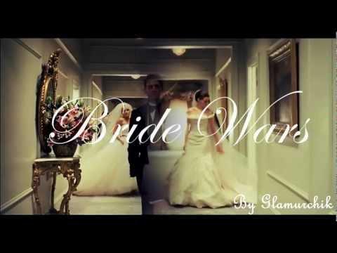 Война невест/Bride Wars