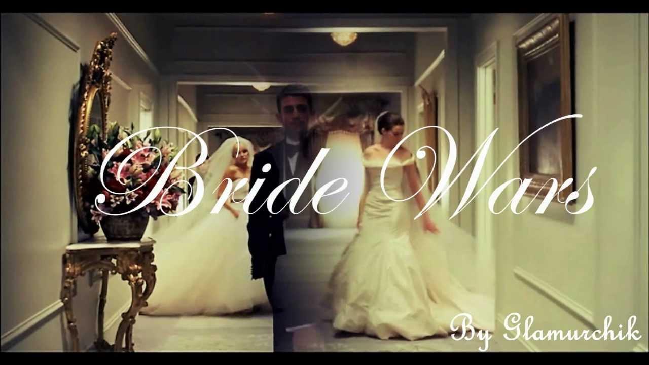 видео онлайн невест