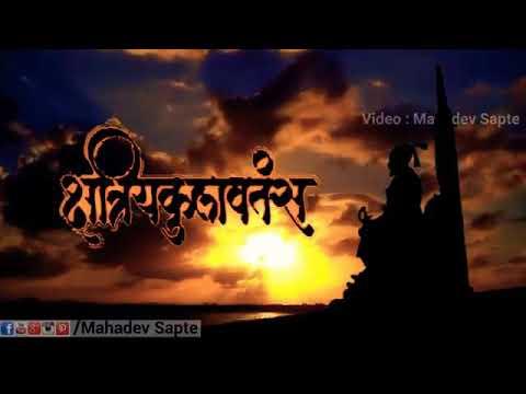 Shiv jayanti ringtone / whatsapp status/ jay shivray/ chatrapati shivaji maharaja status