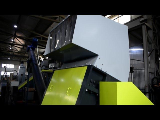 Измельчитель пластмасс ИПР-600-55
